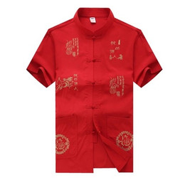 Wholesale Men Red Tang Suit - 2016 Summer Style Chinese Style Tang Suit Men's Short-Sleeve Traditional Chinese Clothing Men Shirts Casual Shirts Men Tops HJ