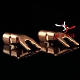 Wholesale Spade Speaker - CMC 6005 Red Copper Y Spade Speaker Plug U-Plug Bananan Plug Pure Copper