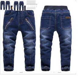 Wholesale Soft Unisex Jeans - 2017 children jeans Boys and girls in the soft layer children jeans