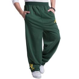 Wholesale Korean Pants For Men - Wholesale-Male Harem Pants 2016 Big Sizes Loose Casual Long Pants For Men All Seasons Korean Style Sports Pants Elastic Waist High Quality