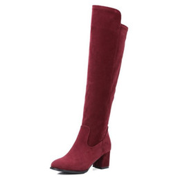 Wholesale Korean Knee High Boots Fashion - South Korean style winter knee high boots round the leg to warm women's shoes