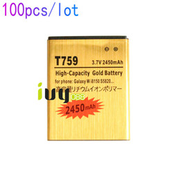 Wholesale T759 Batteries - 100pcs lot 2450mah EB484659VU Gold Replacement Battery For Samsung Galaxy W i8150 T759 W689 S8600 S5690 S5820 M930 R730 i677 T589 Batteries