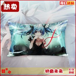 Wholesale Pink Miku - Wholesale- Pillow Case 30*60 cm Double-Faced Printed High Definition Anime pillow cover Hatsune Miku Cartoon pillowcase Pillowslip
