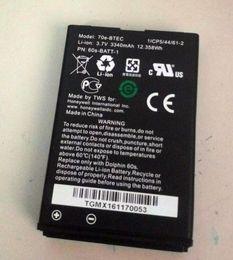 батарея для электронной книги Скидка Оригинальный компании Honeywell 70е-диплом btec 70е 3.7 в 12.35 ч 3340mAh для сбора данных аккумулятора цифровой батареи литий-ионный аккумулятор