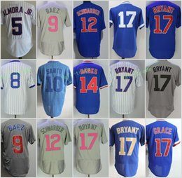 Wholesale Waterproof Throw - Chicago Albert Almora Lan Happ Javier Baez Ron Santo Kyle Schwarber Ernie Banks Kris Bryant MARK GRACE Flexbase Jerseys Cool Base Throw