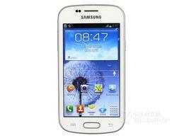 Wholesale Smart Phones Batteries - Refurbished Original Samsung Galaxy Duos S7562i S7562 4.0Inch 3G WCDMA Smart Phone Single Core 1500MAH Battery Unlock