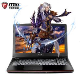 2019 1,5 tablette MSI / MSI GE62 6 qc - 490 XCN-Notebook solide 128 g Gao Qingbing Computerspiel sechs Generationen von I7 senden einzelne Umhängetasche Gaming-Maus keyb