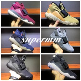 Wholesale Acg Black - Throwback Lab ACG 07 KMTR Fashion Casual Women Men Running Shoes Sports Training Sneakers Gym Jogging Boots Designer Brand Shoe