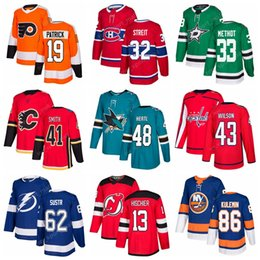 Wholesale Quick Picks - 2017 Hockey Draft Pick New Jersey Devils 13 Nico Hischier Jersey Philadelphia Flyers 19 Nolan Patrick Dallas Stars 33 41 Miro Heiskanen Men