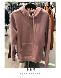 Wholesale H Sweater - H & M counter genuine autumn and winter new men's fashion casual sweater hooded drawstring sleeve sleeve long sleeve shirt 6 color