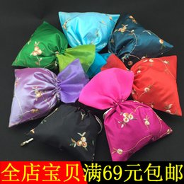 Wholesale Tea Bags For Sale - Embroidery Fruit Patchwork Organza Wedding Favor Bags Large Chinese Silk Fabric Drawstring Lavender Sachet Empty Tea Bags for sale 17x23cm