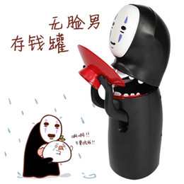 Wholesale Singing Can - Miyazaki Hayao and Chihiro no face male piggy bank can sing electric money cans to send friends creative gifts