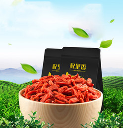 Wholesale berry tea - 500g Goji Berries King of Zhongning ,Chinese brand natural wolfberry herbal tea HT-006-1