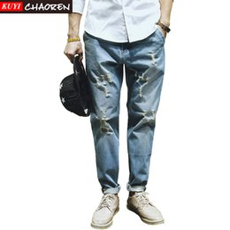 Wholesale Type Jeans Pant - Wholesale-New Arrival Harlan Summer Loose Male Denim Pants Little Feet Thin Type Fashion Jeans Man