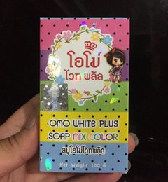 Wholesale Wholesale Treatment For Sale - Gluta Whitening Soap rainbow soap OMO White Mix Fruits Color Alpha Arbutin Anti Dark Spot Thailand Hot SALE