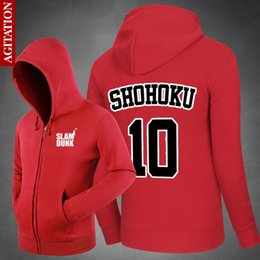 Wholesale Slam Dunk Shohoku - Wholesale-Classic Anime Slam Dunk Shohoku Hoodies Hoody Sport Sweatshirts Cute Loose Outerwear Cute One Piece Unisex Cotton Zipper Coat