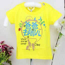 Wholesale Korean Fashion Wear For Summer - Korean children summer T-shirt wear short sleeved T-shirt cotton clothing for children