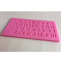 molde de chocolate en forma de letra Rebajas Nueva Moda Familia DIY Alfabeto Ruso Forma de Letra de Molde de Silicona Decoración de La Torta Fondant Cake 3D Jabón Moldes de Chocolate