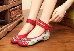2017 embroidery flat shoes Printemps et l'automne Retro Style Chaussures Femmes Vieux Peking Flats Fleur chinoise Broderie Canvas Linen Chaussures sapato feminino budget embroidery flat shoes