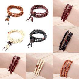 Wholesale Natural Sandalwood Beads - 2016 Hot sales 108*6mm Natural Sandalwood Buddhist Buddha Meditation 108 beads Wood Prayer Bead Mala Bracelet Women Men jewelry 50pcs