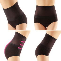 Wholesale Shapewear Seamless Brief - Wholesale- Factory Price! Women Slimming Seamless High Waist Brief Shapewear Corset Underwear Shaper Panty