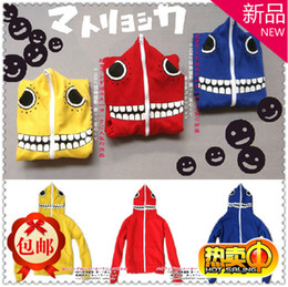 Wholesale Gumi Megpoid Cosplay - Wholesale-Cosplay Anime Costume Hatsune Miku v v red jacket Megpoid Vocaloid Matryoshka gumi Russian Doll Clothes