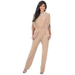 Wholesale Ladies Half Pants - Wholesale- 2017 Women Solid Loose Full Length Half Sleeve Boat neck Jumpsuits & Rompers Ladies Sexy Two Piece Top and Pant Set 6 Colors