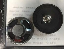 Wholesale Speaker 1w - Wholesale- 8 ohms 1 watt 8R 1W speaker diameter 77MM arcade dedicated speaker stereo high quality speakers