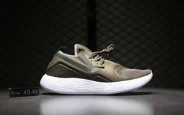 Wholesale Coffee Color Shoe Man - Men Ninja Running Shoes 2017 Mesh Shoes Color Gray Coffee Sporting Basketball Shoes Size 40-45