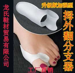 Wholesale Foot Correctors - New arrival 100Pairs=200pcs Foot Health Gel Bunion Protector Toe Straightener Spreader Correctors Hallux Valgus Foot Care DHL Free