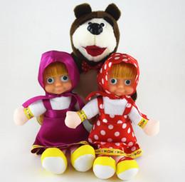 Masha giocattoli online-11inch popolare masha peluche bambole di alta qualità russo martha marsha pp cotone giocattoli per bambini briquedos regali di compleanno