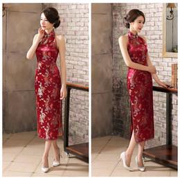 Темно-красный китайский шелковый атлас женщин дракон феникс iBackless платье Cheongsam Qipao пальто юбка вечернее платье свадебное платье размер S-3XL от