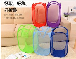 Wholesale Foldable Storage Bins - New Mesh Fabric Foldable Pop Up Dirty Clothes Washing Laundry Basket Bag Bin Hamper Storage for Home Housekeeping Use