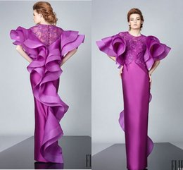 Wholesale Purple Organza Ribbon Sheer - Fushia Ruffles Illusion Beaded Appliques Evening Dresses Sheath Floor Length Sexy Back Short Sleeves Formal Party Gowns