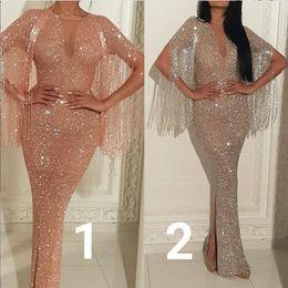 Wholesale Flooring Patterns - Evening dress Yousef aljasmi Labourjoisie Sheath Tassels Long dress Pink Silver Crystals Michaelcostello Kylie Jenner Zuhair murad
