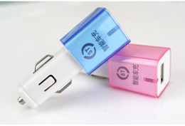 Wholesale Blackberry Parts Wholesale - Car charger Android iphone car charger car charger auto parts universal car charger Short circuit protection fast shipping