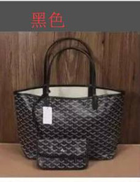 Wholesale Large Canvas Sizes - GO Fashion women PU leather handbag large tote bag french shopping bag gy bag Medium size 47*34*27*15cm