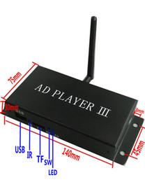 Wholesale Network Tv Box - HD lan wifi network advertising player box advertisment video display box digital tv box webpage display PPT PDF flash office file display
