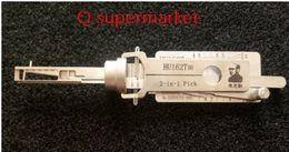 Wholesale Car Lock Picking Set - Genuine LISHI Lishi HU66 2 In 1 lock pick and decoder for VW,Seat,Skoda,Audi,Porsche car