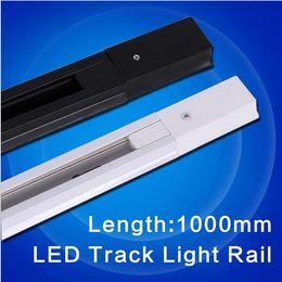 Wholesale international lights - 1 Meters 2 Phase White Black International Universal Led Track Light Lamp Rail Line Metal Halide Slide Rail Connector