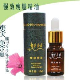 Wholesale Slim Leg Oil - 2 bottles genuine potent essential oils stovepipe thighs skinny legs enough face-lift and thin waist body slimming free shipping