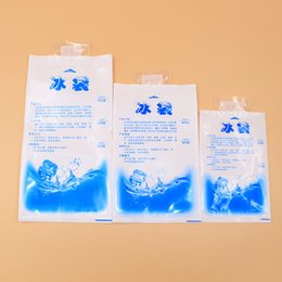 Wholesale Medical Choice - Hiking & Camping goods wate Reusable Dry Cold Ice Pack for Lunch Box Food Cans Wine Medical ice bag 200ML 400ML 600ML choice Cool bags