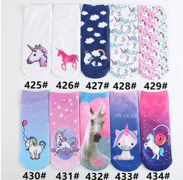 Wholesale Food Socks - unicorn Emoji Socks 3D printing cartoon Animal food print Hip Hop Socks Casual Low Cut Ankle Socks KKA2851
