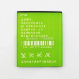 Wholesale G2s Battery - 1Pcs NEW Original 3.7V 2200mAh JY-G2F battery Baterry for JIAYU G2F G2S G2 cellphone Bettery Free Shipping