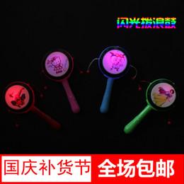 artigos de plástico Desconto Os brinquedos tradicionais das crianças atacado LED LED flash brinquedo de plástico tenda vendendo mercadorias chocalho