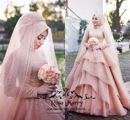 Islamic Wedding Dresses for Women