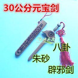 Wholesale Seven Swords - Natural peach wood sword of evil evil cinnabar gold gossip sword 30 cm seven wooden sword wholesale