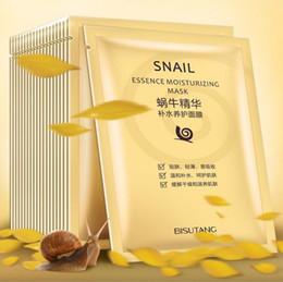 Wholesale Pasting Sheets - Bisutang Snail Mask Moisturizing Face Mask Oil Control Shrink Pores Facial Masks Snail Dope Mask Paste Skin Care