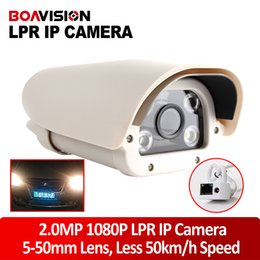 Wholesale Cctv Cameras Cars - 1080P Toll-gate Highway Car Bus LPR Vehicle License Plate Capture Reader Identification Recognition CCTV IP Camera White Light Leds
