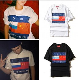 Wholesale High V Necks Shirts Mens - YNM 2017 summer mens t shirt women men PalaceT-shirt brand GOSHA RUBCHINSKIY LOGO clothing tops tees high quality palace shirt